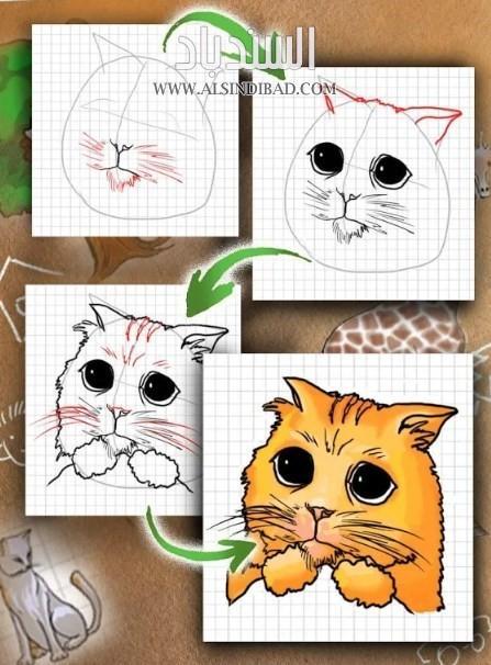 دروس تعليم الرسم للاطفال