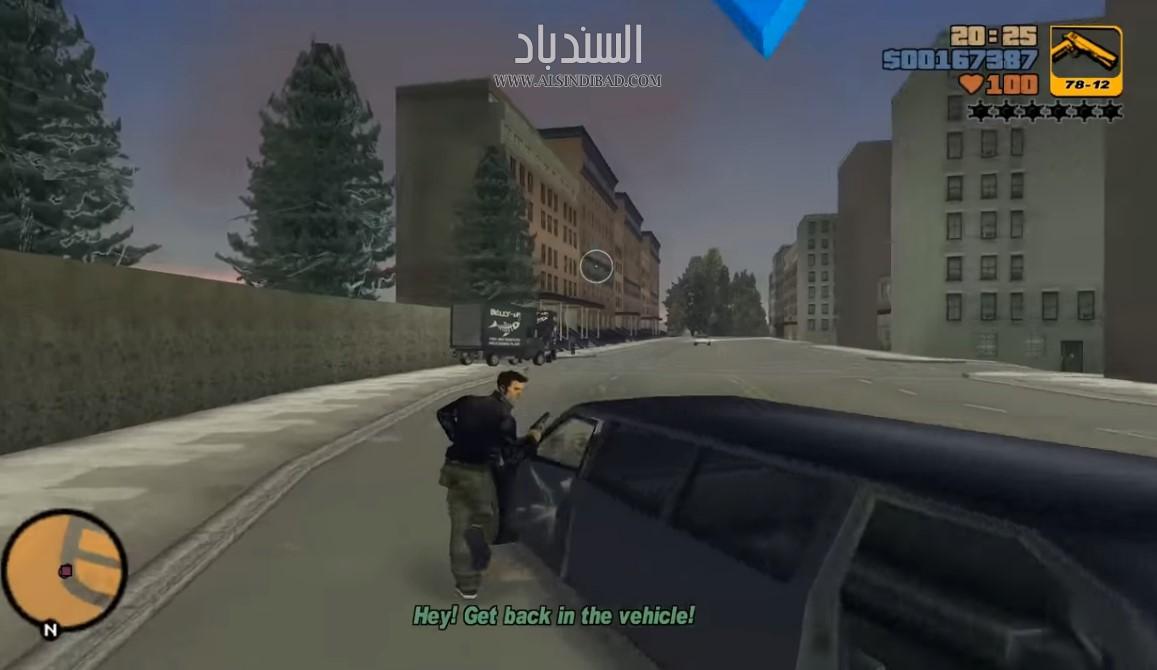لعب حرامي السيارات الاصدار الثالث