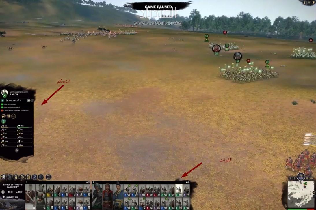 لعبة Bonaparte