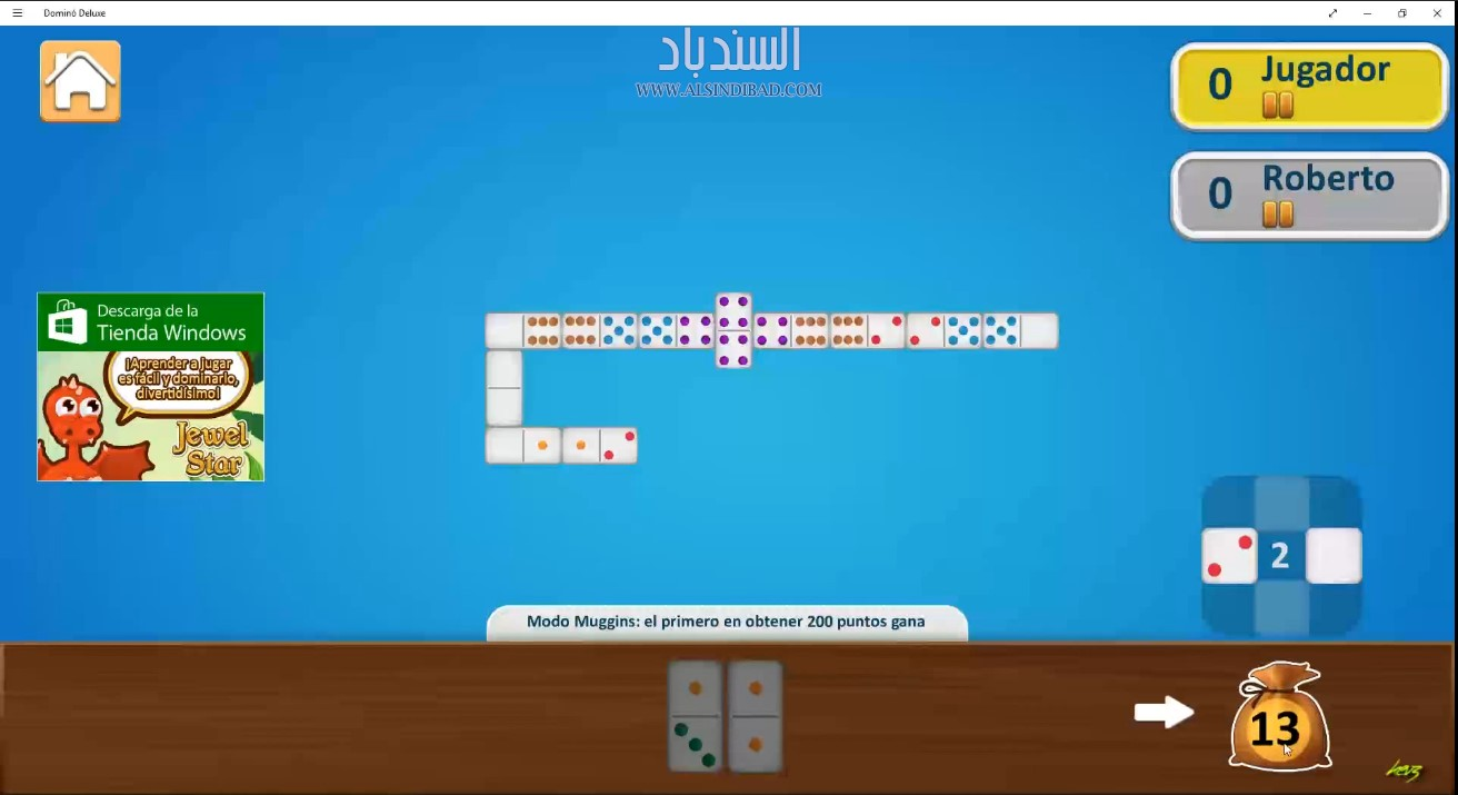 Domino game download