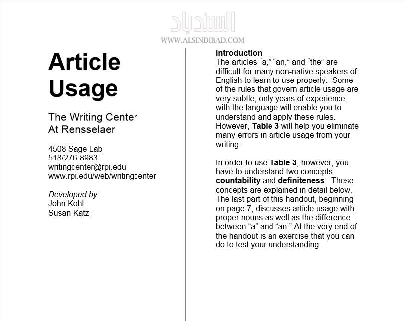 ملخص حول أدوات التعريف و التنكير باللغة الإنكليزية.