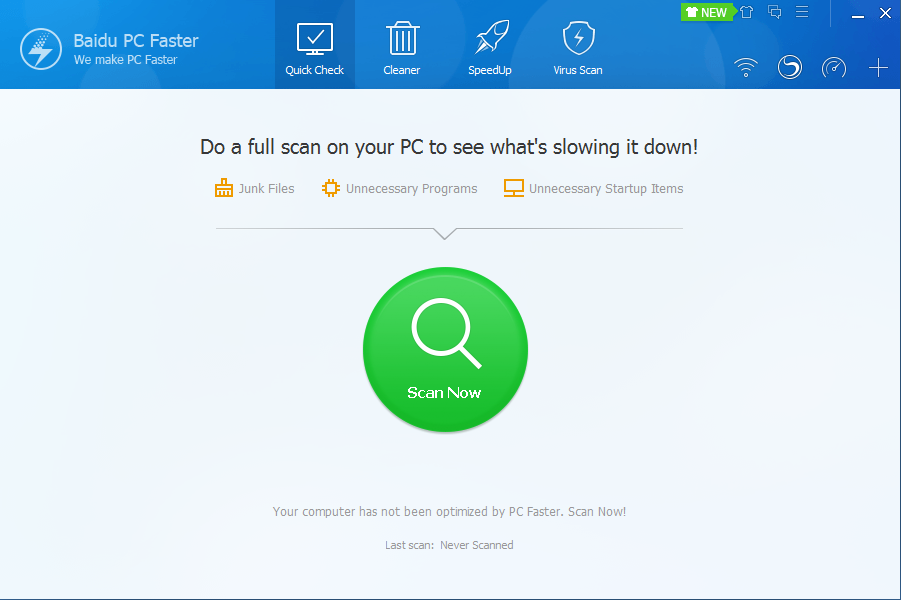 screenshot 1 Baidu PC Faster