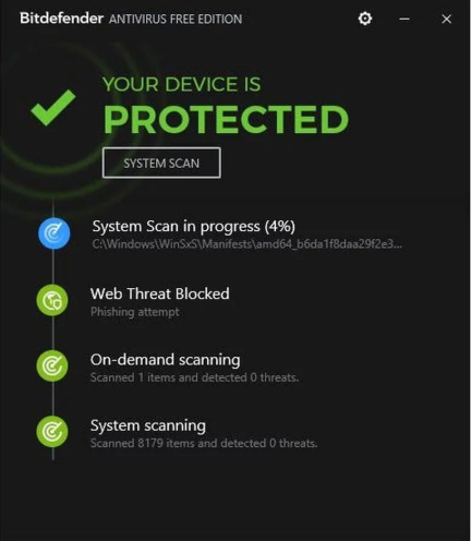 screenshot 1 BitDefender Free Edition