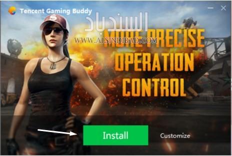بدء التنصيب Tencent Gaming Buddy