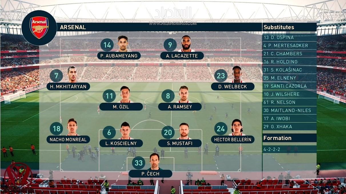 PES Pro Evolution Soccer screenshot