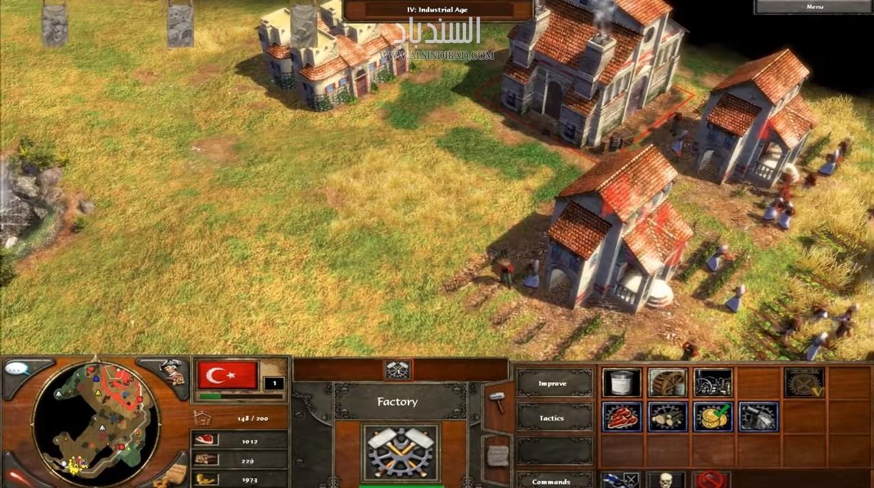 Age of Empires شاشة البدء