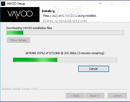 Vavoo Software