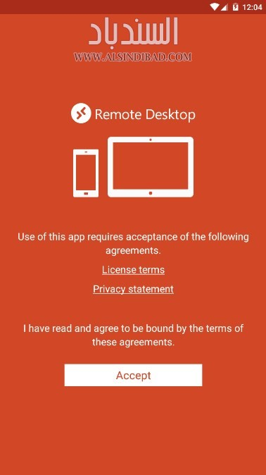 screenshot 1 Remote Desktop for Mobiles