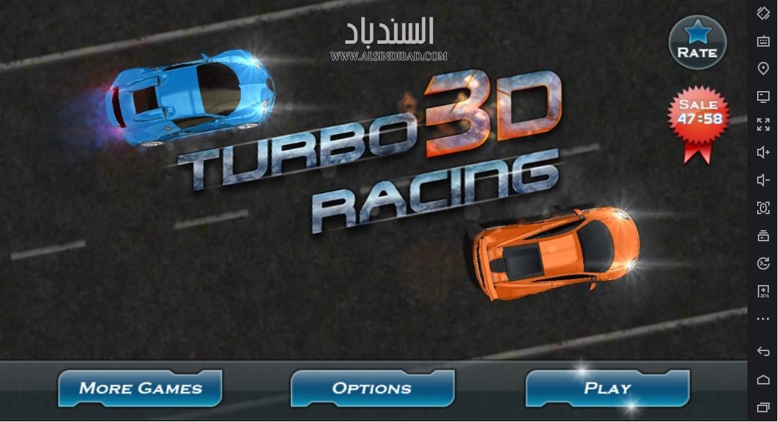 تشغيل اللعبة Turbo Driving Racing
