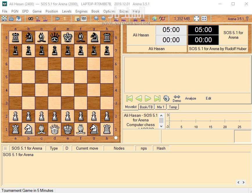واجهة البرنامج Arena Chess