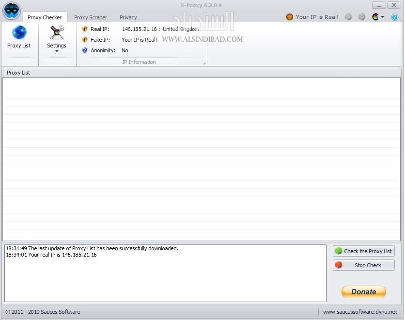 واجهة البرنامج :X-Proxy