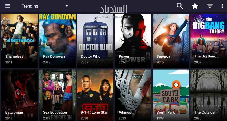 الواجهة الرئيسية :HD Movie Box