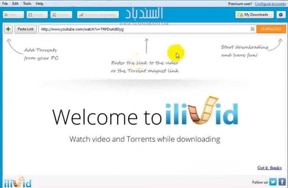واجهة البرنامج :iLivid