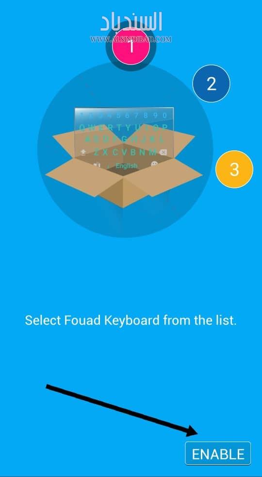 Fouad Keyboard لتخصيص لوحة المفاتيح