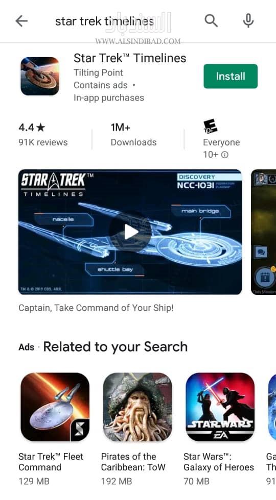 اللعبة على متجر بلاي :Star Trek Timelines