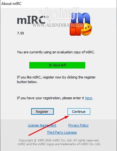 التشغيل :mIRC