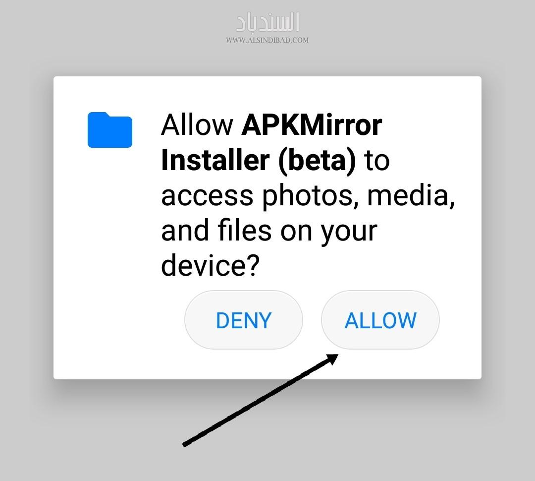 تحميل برنامج Apk mirror installer لثبيت التطبيقات للأندرويد