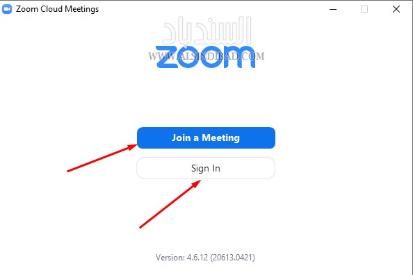 تشغيل البرنامج :Zoom Client for Meetings