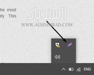 تشغيل البرنامج :LightShot