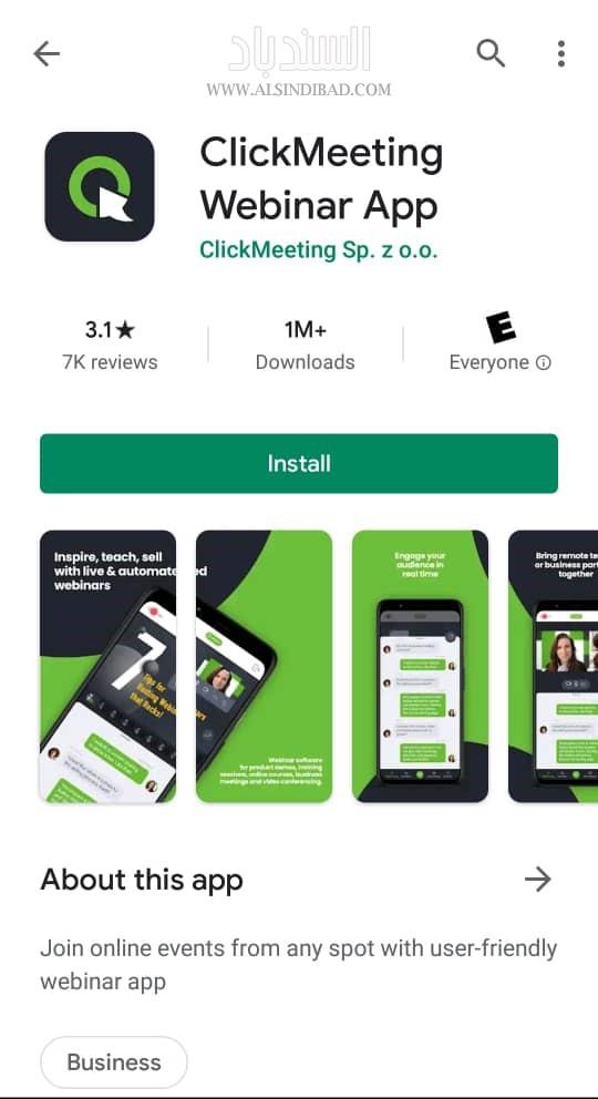 التطبيق على متجر بلاي :ClickMeeting