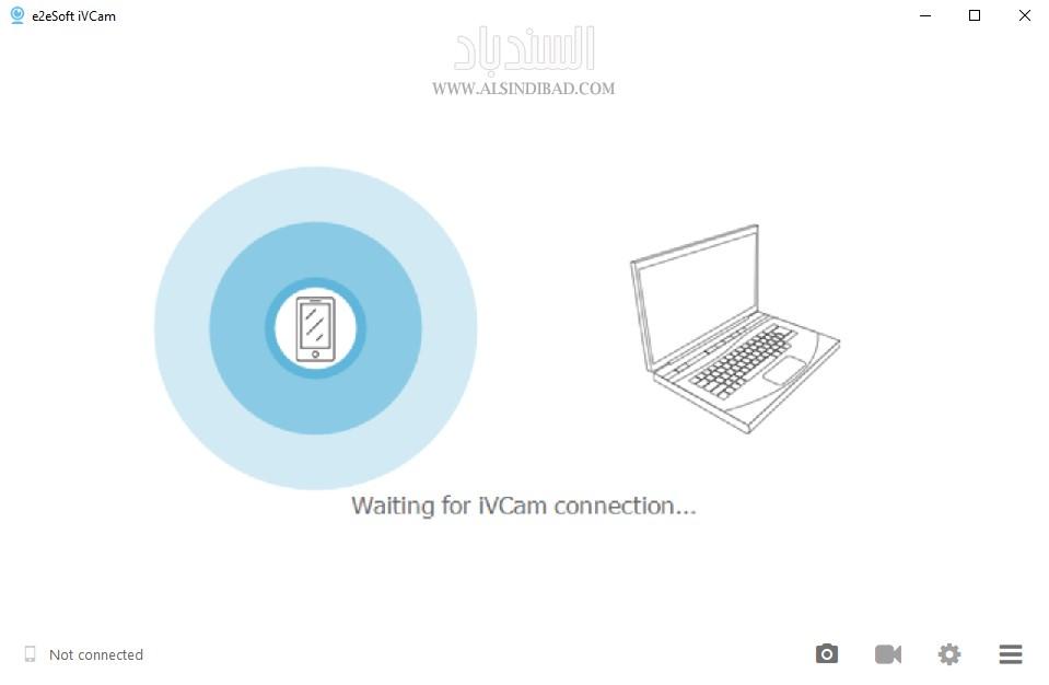 تشغيل البرنامج :iVCam