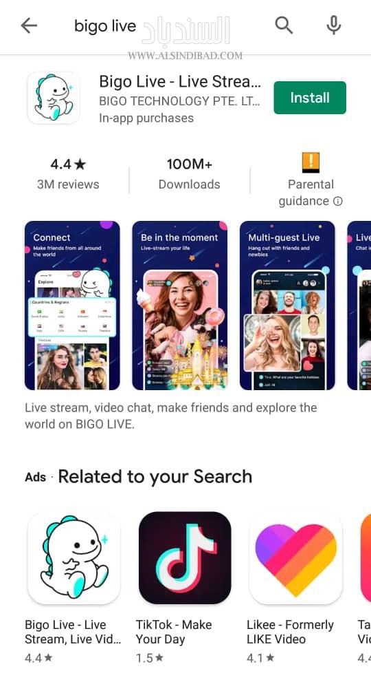 التطبيق على متجر بلاي :BIGO LIVE