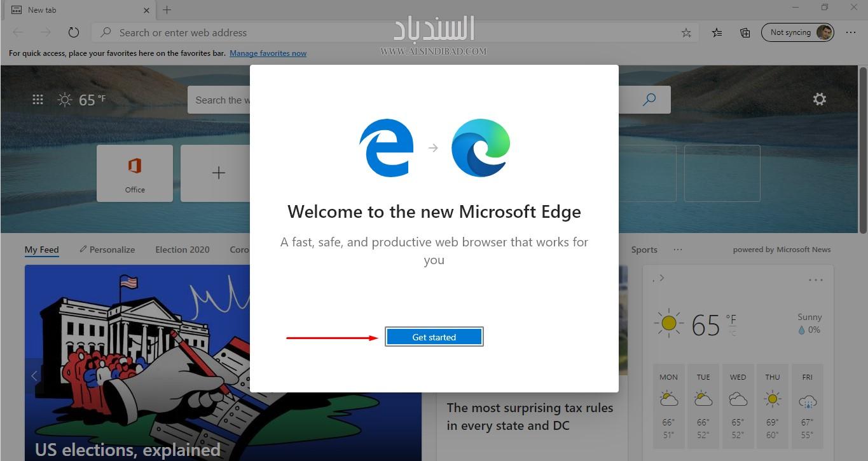 تشغيل المتصفح :Microsoft Edge