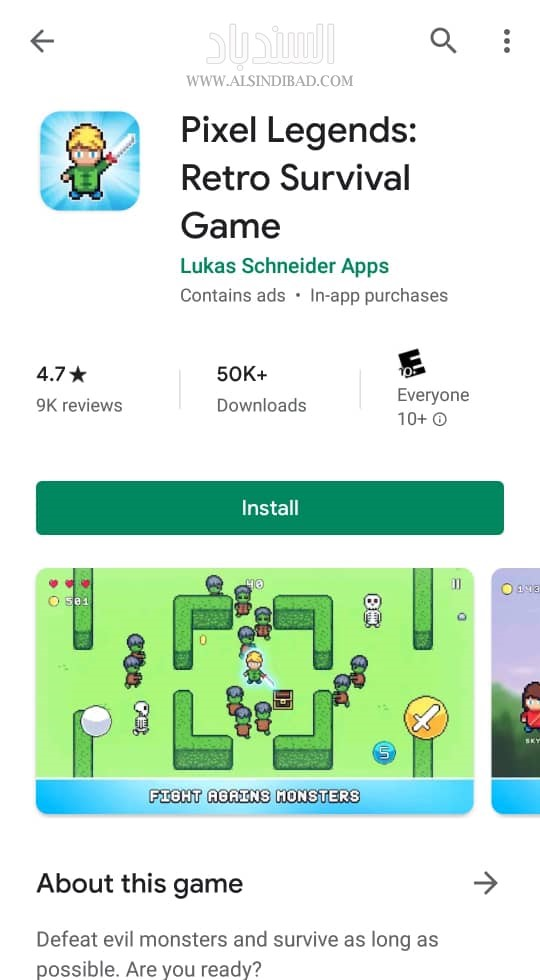 اللعبة على متجر بلاي :Pixel Legends