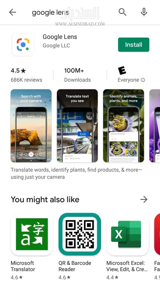التطبيق على متجر بلاي :Google Lens