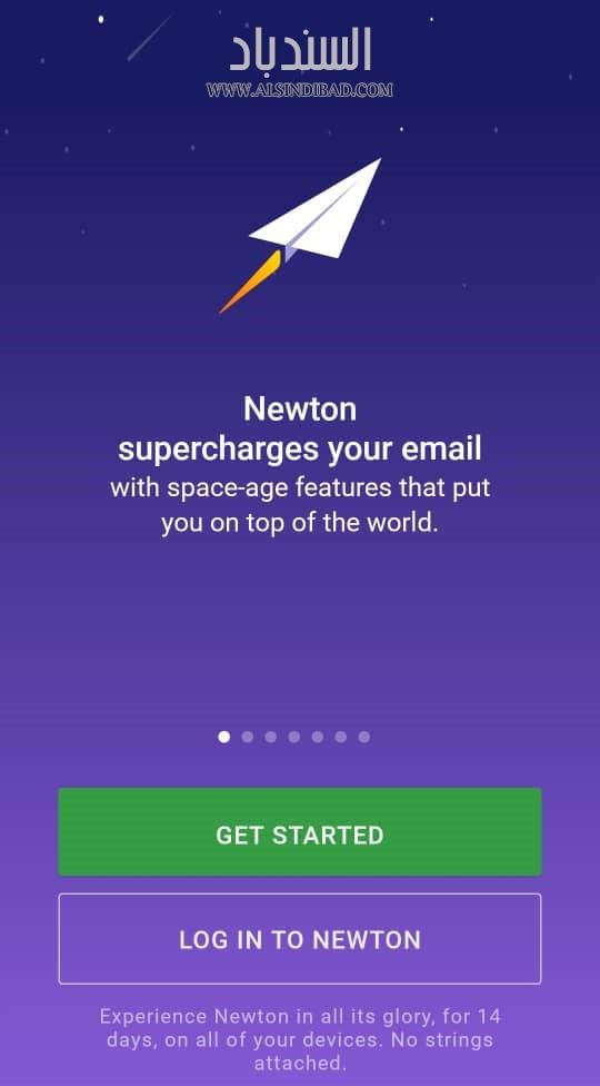 تشغيل التطبيق :Newton Mail