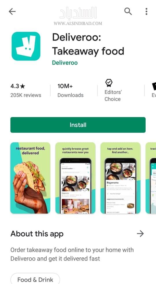 التطبيق على متجر بلاي :Deliveroo
