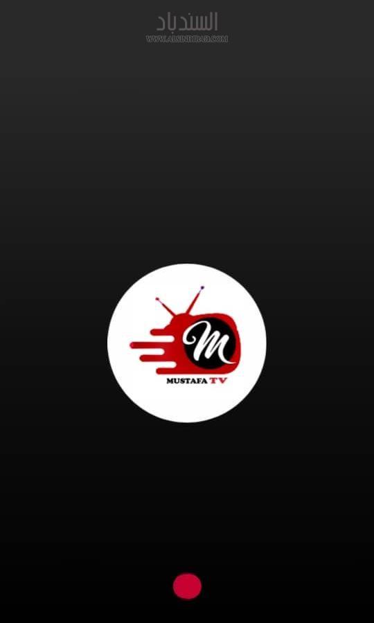 شعارMustafaTV