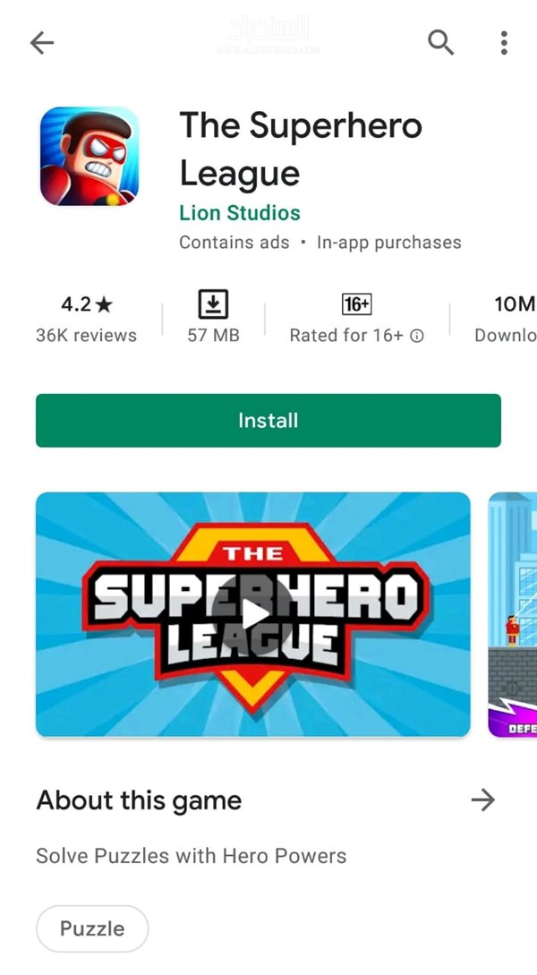 صور من اللعبة:The Superhero League