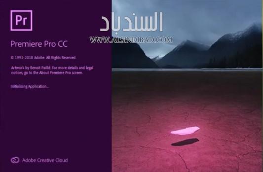 صور من البرنامج :Adobe Premiere Pro