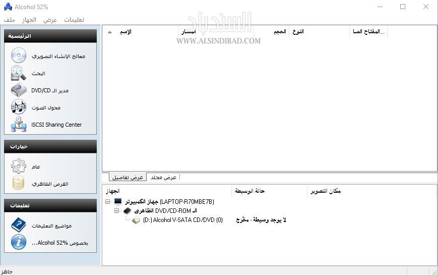 صور من البرنامج
