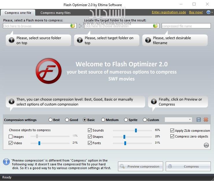 خطوات العمل flash optimizer