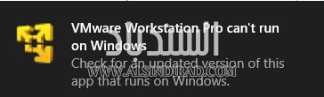 vmware workstation can't run on Windows