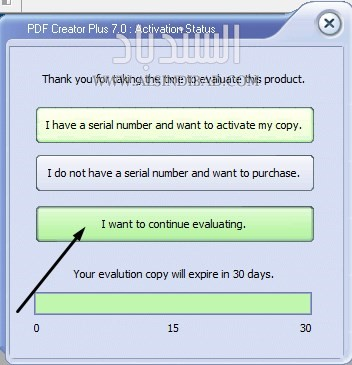 screenshot 1 PDF Creator Plus