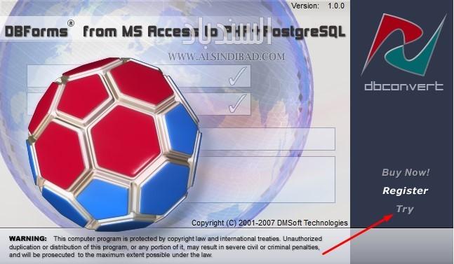 تشغيل النسخة المجانية DBForms from MSAccess
