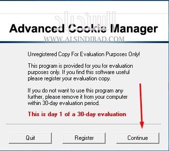 تشغيل النسخة المجانية Advanced Cookie Manager