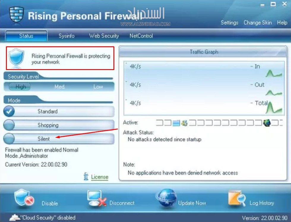 Rising Firewall اعدادات