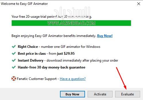 النسخة المجانية :Easy GIF Animator