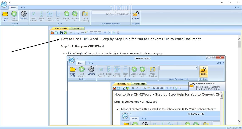 تشغيل البرنامج :Macrobject CHM-2-Word 2007