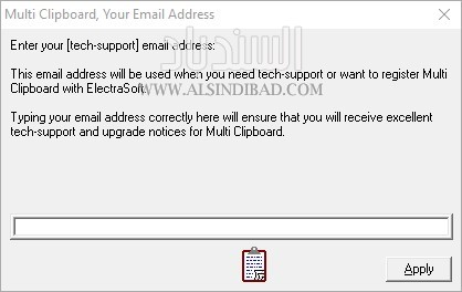 ادخل البريد الالكتروني Multi Clipboard