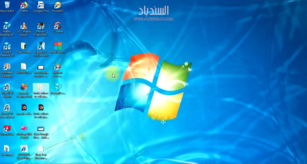 تحميل برنامج Animated Wallpaper Watery Desktop 3d للكمبيوتر