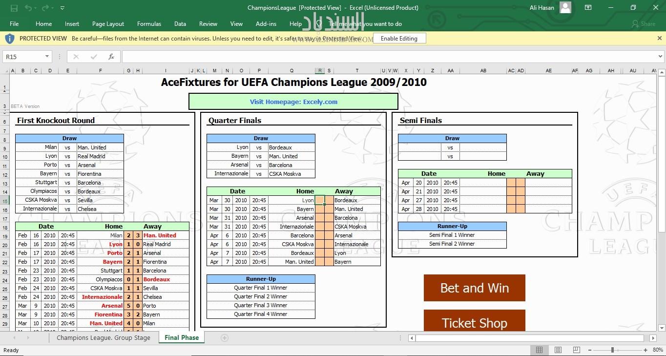 جدول UEFA Champions League