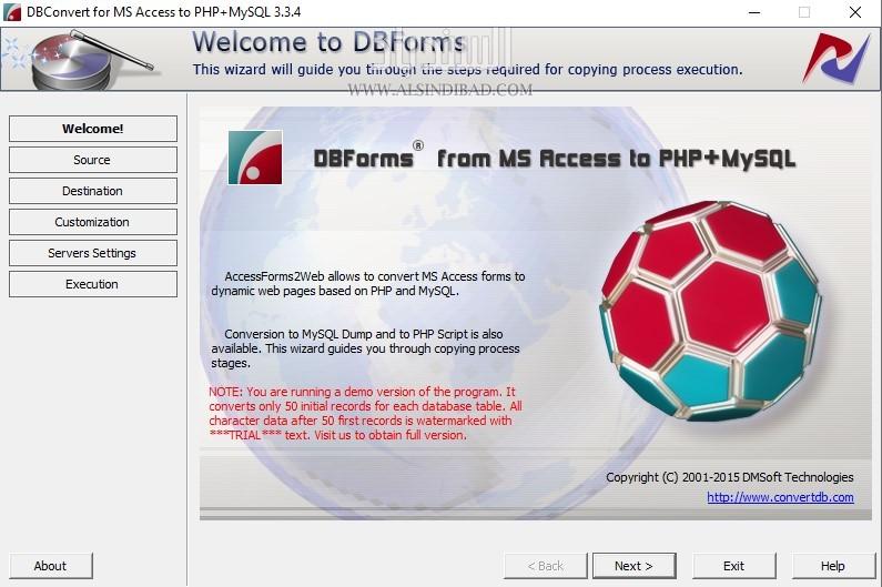 صورة من البرنامج DBForms