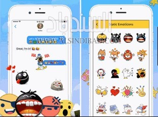 Animated MSN Emoticons Set