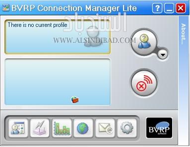 واجهة البرنامج :Connection Manager Lite