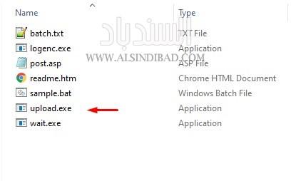 file uploader برنامج
